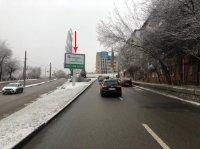 Бэклайт №224483 в городе Днепр (Днепропетровская область), размещение наружной рекламы, IDMedia-аренда по самым низким ценам!