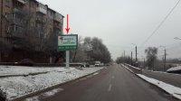 Бэклайт №224484 в городе Днепр (Днепропетровская область), размещение наружной рекламы, IDMedia-аренда по самым низким ценам!