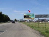 Билборд №224657 в городе Днепр (Днепропетровская область), размещение наружной рекламы, IDMedia-аренда по самым низким ценам!