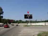 Билборд №224676 в городе Днепр (Днепропетровская область), размещение наружной рекламы, IDMedia-аренда по самым низким ценам!