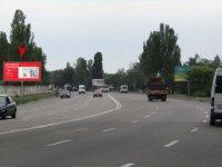 Билборд №224686 в городе Днепр (Днепропетровская область), размещение наружной рекламы, IDMedia-аренда по самым низким ценам!