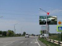 Билборд №224701 в городе Днепр (Днепропетровская область), размещение наружной рекламы, IDMedia-аренда по самым низким ценам!