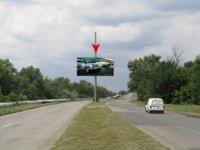 Билборд №224719 в городе Днепр (Днепропетровская область), размещение наружной рекламы, IDMedia-аренда по самым низким ценам!