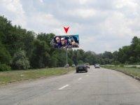Билборд №224720 в городе Днепр (Днепропетровская область), размещение наружной рекламы, IDMedia-аренда по самым низким ценам!