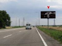 Билборд №224731 в городе Днепр (Днепропетровская область), размещение наружной рекламы, IDMedia-аренда по самым низким ценам!