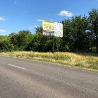 Билборд №224888 в городе Кременная (Луганская область), размещение наружной рекламы, IDMedia-аренда по самым низким ценам!