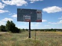 Билборд №224889 в городе Кременная (Луганская область), размещение наружной рекламы, IDMedia-аренда по самым низким ценам!