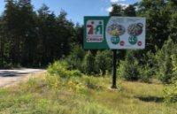 Билборд №224892 в городе Кременная (Луганская область), размещение наружной рекламы, IDMedia-аренда по самым низким ценам!