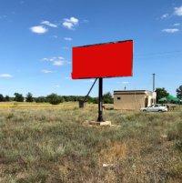 Билборд №224893 в городе Кременная (Луганская область), размещение наружной рекламы, IDMedia-аренда по самым низким ценам!