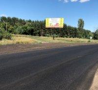 Билборд №224896 в городе Кременная (Луганская область), размещение наружной рекламы, IDMedia-аренда по самым низким ценам!