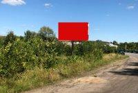 Билборд №224897 в городе Кременная (Луганская область), размещение наружной рекламы, IDMedia-аренда по самым низким ценам!