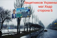 Билборд №224918 в городе Покровск(Красноармейск) (Донецкая область), размещение наружной рекламы, IDMedia-аренда по самым низким ценам!