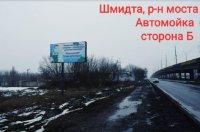 Билборд №224923 в городе Покровск(Красноармейск) (Донецкая область), размещение наружной рекламы, IDMedia-аренда по самым низким ценам!