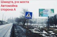 Билборд №224924 в городе Покровск(Красноармейск) (Донецкая область), размещение наружной рекламы, IDMedia-аренда по самым низким ценам!