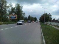 Билборд №224946 в городе Дрогобыч (Львовская область), размещение наружной рекламы, IDMedia-аренда по самым низким ценам!