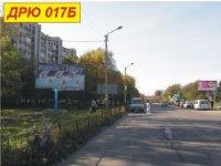 Билборд №224947 в городе Дрогобыч (Львовская область), размещение наружной рекламы, IDMedia-аренда по самым низким ценам!