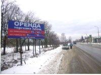 Билборд №224950 в городе Дрогобыч (Львовская область), размещение наружной рекламы, IDMedia-аренда по самым низким ценам!