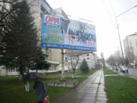 Билборд №224951 в городе Дрогобыч (Львовская область), размещение наружной рекламы, IDMedia-аренда по самым низким ценам!