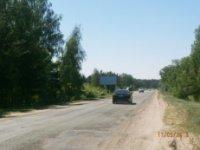 Билборд №225041 в городе Ахтырка (Сумская область), размещение наружной рекламы, IDMedia-аренда по самым низким ценам!