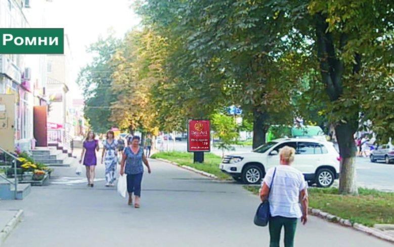 Билборд №225051 в городе Ромны (Сумская область), размещение наружной рекламы, IDMedia-аренда по самым низким ценам!