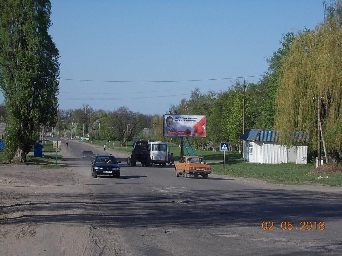 Билборд №225058 в городе Лебедин (Сумская область), размещение наружной рекламы, IDMedia-аренда по самым низким ценам!