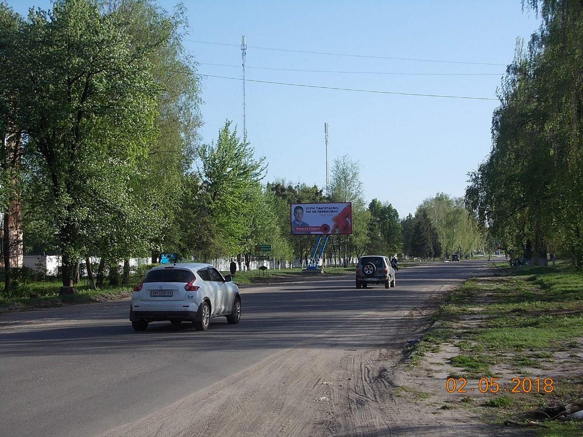 Билборд №225061 в городе Лебедин (Сумская область), размещение наружной рекламы, IDMedia-аренда по самым низким ценам!