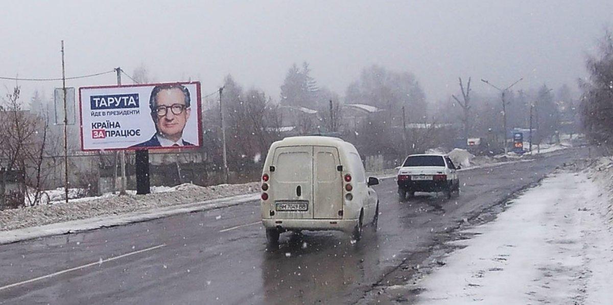 Билборд №225063 в городе Белополье (Сумская область), размещение наружной рекламы, IDMedia-аренда по самым низким ценам!