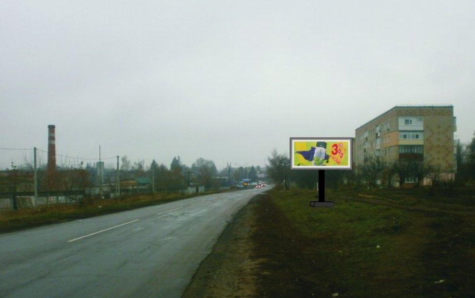 Билборд №225064 в городе Белополье (Сумская область), размещение наружной рекламы, IDMedia-аренда по самым низким ценам!