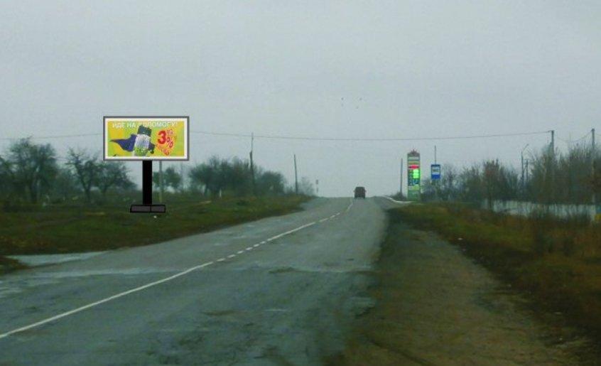 Билборд №225065 в городе Белополье (Сумская область), размещение наружной рекламы, IDMedia-аренда по самым низким ценам!