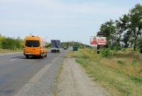 Билборд №225066 в городе Недригайлов (Сумская область), размещение наружной рекламы, IDMedia-аренда по самым низким ценам!