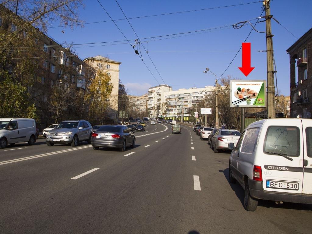 Экран №225088 в городе Киев (Киевская область), размещение наружной рекламы, IDMedia-аренда по самым низким ценам!