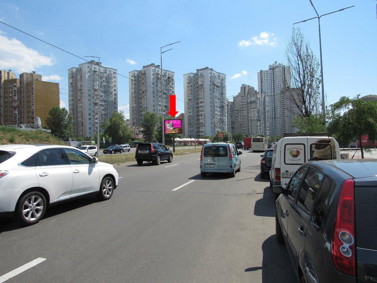 Экран №225095 в городе Киев (Киевская область), размещение наружной рекламы, IDMedia-аренда по самым низким ценам!