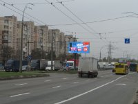 Экран №225114 в городе Киев (Киевская область), размещение наружной рекламы, IDMedia-аренда по самым низким ценам!