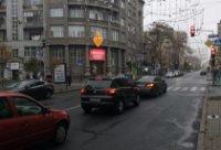 Экран №225209 в городе Харьков (Харьковская область), размещение наружной рекламы, IDMedia-аренда по самым низким ценам!
