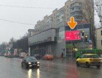 Экран №225216 в городе Харьков (Харьковская область), размещение наружной рекламы, IDMedia-аренда по самым низким ценам!