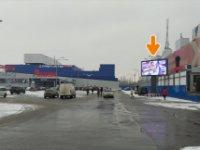 Экран №225218 в городе Харьков (Харьковская область), размещение наружной рекламы, IDMedia-аренда по самым низким ценам!