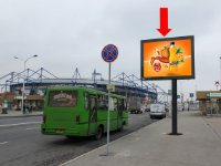 Бэклайт №225263 в городе Харьков (Харьковская область), размещение наружной рекламы, IDMedia-аренда по самым низким ценам!