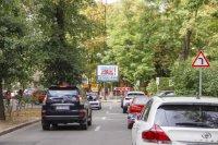 Скролл №225340 в городе Харьков (Харьковская область), размещение наружной рекламы, IDMedia-аренда по самым низким ценам!