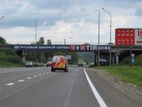 Арка №225412 в городе Харьков (Харьковская область), размещение наружной рекламы, IDMedia-аренда по самым низким ценам!