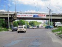Арка №225415 в городе Харьков (Харьковская область), размещение наружной рекламы, IDMedia-аренда по самым низким ценам!