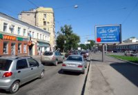 Скролл №225450 в городе Харьков (Харьковская область), размещение наружной рекламы, IDMedia-аренда по самым низким ценам!