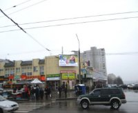 Экран №225453 в городе Харьков (Харьковская область), размещение наружной рекламы, IDMedia-аренда по самым низким ценам!