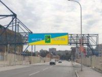 Бэклайт №225456 в городе Харьков (Харьковская область), размещение наружной рекламы, IDMedia-аренда по самым низким ценам!