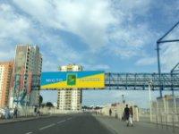 Бэклайт №225457 в городе Харьков (Харьковская область), размещение наружной рекламы, IDMedia-аренда по самым низким ценам!