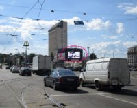 Экран №225466 в городе Харьков (Харьковская область), размещение наружной рекламы, IDMedia-аренда по самым низким ценам!