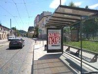Остановка №225767 в городе Львов (Львовская область), размещение наружной рекламы, IDMedia-аренда по самым низким ценам!