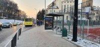 Остановка №225772 в городе Львов (Львовская область), размещение наружной рекламы, IDMedia-аренда по самым низким ценам!