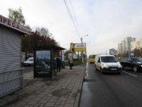 Остановка №225787 в городе Львов (Львовская область), размещение наружной рекламы, IDMedia-аренда по самым низким ценам!