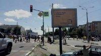 Скролл №225797 в городе Харьков (Харьковская область), размещение наружной рекламы, IDMedia-аренда по самым низким ценам!