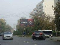 Билборд №225805 в городе Черновцы (Черновицкая область), размещение наружной рекламы, IDMedia-аренда по самым низким ценам!